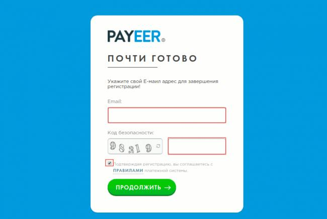 registracja-w-payeer.png