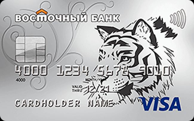 credit-card-vost.png