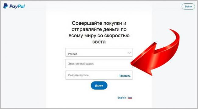 email-paypal-2.jpg