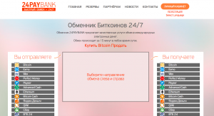 24paybank-300x163.png