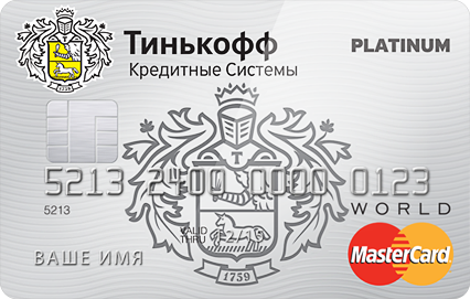 img-card.png