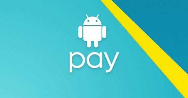 android_pay_.jpg