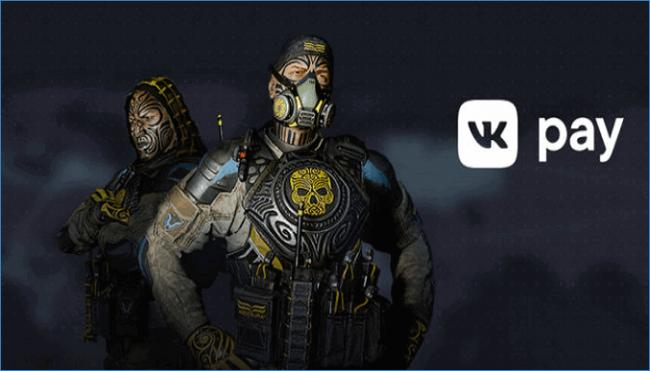 warface-s-vk-pay.png