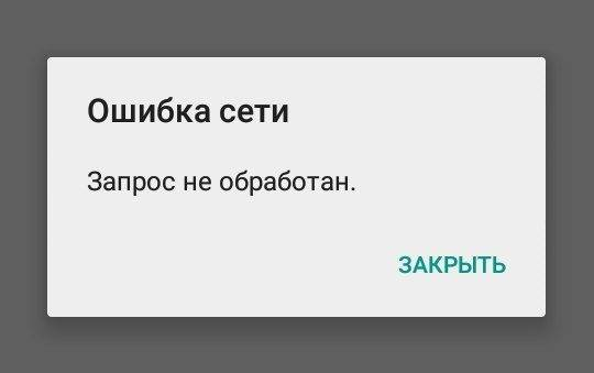 android-pay-v-krimu-7397964