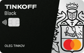 tinkoff-black-card.png