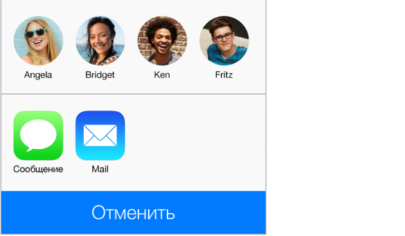 iphone-ru-CNTS_Share.png